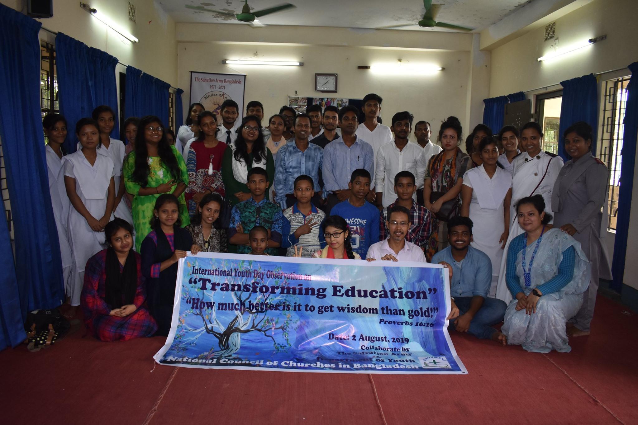 Gallery – NCC Bangladesh